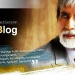 Recalling Amitabh Bachchan At His Prime